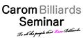 09 seminar-2