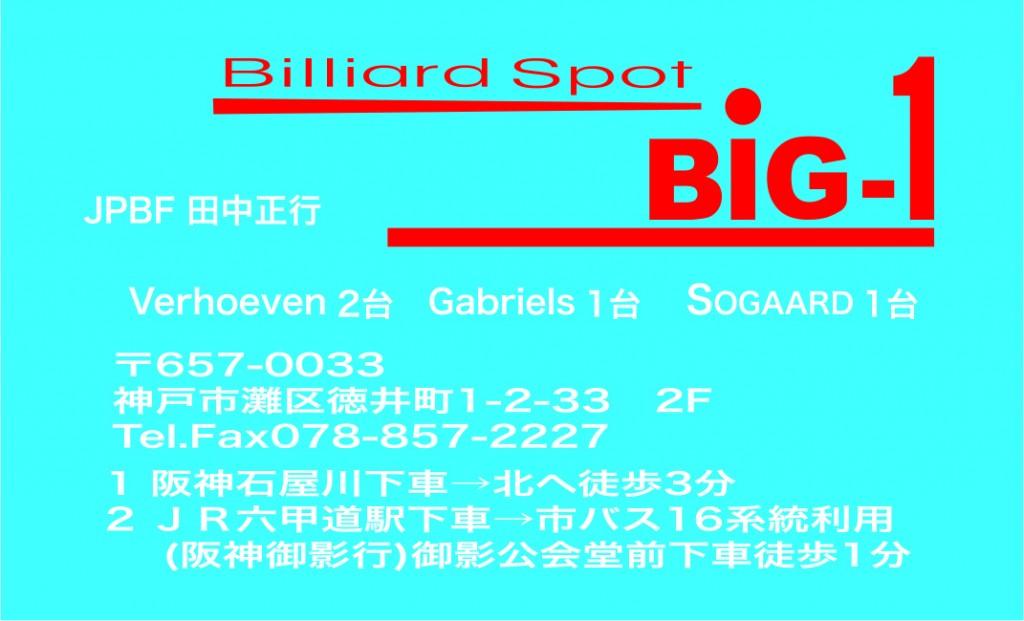 S49  BIG-1